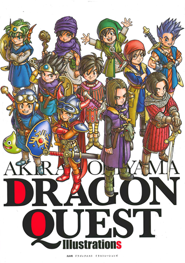 dragon quest-cover - City Book Review