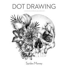 Dot Drawing: A Fusion of Stippling and Ornament